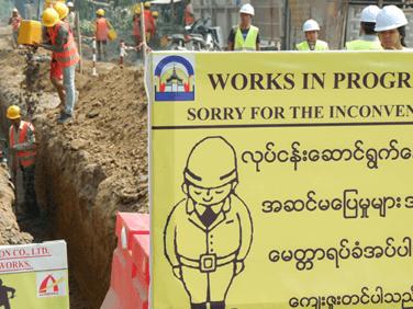 Comment le Gret améliore l'accès à l'eau, l'assainissement et la gestion des déchets au Myanmar