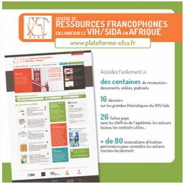 Centre de Ressources francophones en ligne sur le VIH/sida en Afrique
