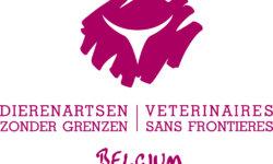 Vétérinaires Sans Frontières Belgique