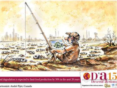 A vos crayons! Le sommet Désertif'actions lance un concours de dessin: Terre, biodiversité et climat