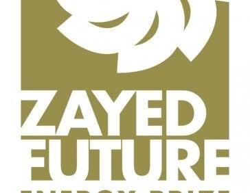 Prix Zayed de l'Energie Future