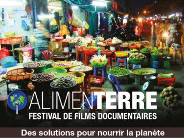 Festival de films documentaires ALIMENTERRE – Appel à films 2017