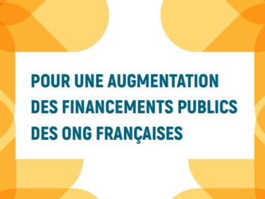 Document de position: pour une augmentation des financements publics des ONG françaises