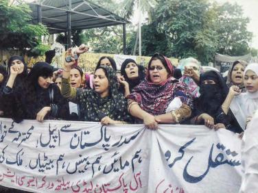 Reconnaître le travail de care des femmes au Pakistan – ActionAid France