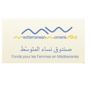 Fonds pour les Femmes en Méditerranée