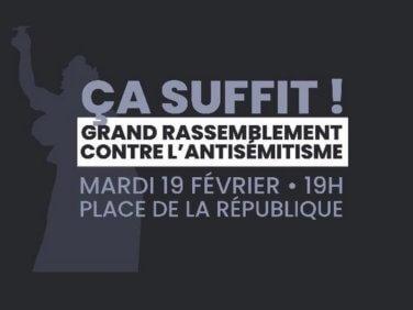 Communiqué du Mouvement associatif: Mobilisation pour dire «non à l'antisémitisme»