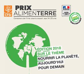 Jusqu'au 18 mars 2018 : participez au Prix ALIMENTERRE